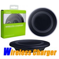 apple iphone transmitter - Universal Qi Wireless Charger Transmitter Charging Plate for Samsung S6 iPhone S S Plus Universal Qi Wireless Charger transmitter for S