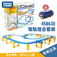 Wholesale TOMY train to send the United States more than the United States to train the world s new line of electric rail track track combination set