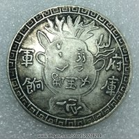 ancient coin replicas - replica Ancient Chinese Coins Treasuries salaries high quality mm g Buy or more free gifts
