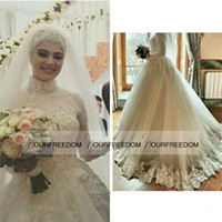 islamic wedding dress - Elegant A Line Long Muslim Wedding Dresses Full Lace Long Sleeve Appliques Beaded Top Court Train Islamic Bridal Gown