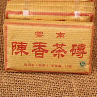 Wholesale Puer tea mini Puer ripe tea lose weight hypotensive Beauty Hangover Anti cancer Protect the teeth Catharsis Anti arteriosclerosis tea