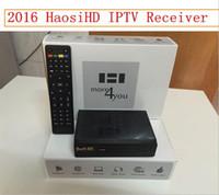 Wholesale 2016 cheapest Arabic IPTV box HaosiHD arabic tv box with iptv arabic free europe America Africa Middel East TV