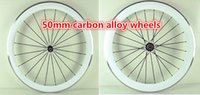 best bike hubs - Selling Best mm carbon alloy bike wheels K UD mm Width mm road bike carbon alloy wheelset A271 hub