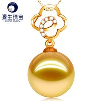 accent stone - New Big Size Golden South Sea Pearl Jewerly Necklace Diamond Accented K Gold Pendant Pearl Necklace Jewelry for Women YSPSG007