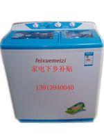 twin tub washing machine - Large capacity of oversized twin tub washer dehydration machine semi automatic washing machine washing machine