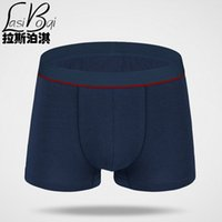 Modal best bulge - 2017 Hot Selling Best Quality Mr Brand Fashion Sexy Mr Men s Boxers Shorts Cotton Underwear Male Rise Bulge Pouch Boy Underpants