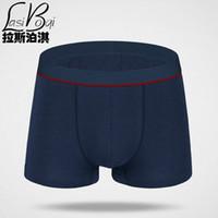 achat en gros de renflement boxeur chaud-Boxers Shorts Cotton Underwear Homme de 2017 Hot vente en gros la meilleure qualité Mr Brand Fashion Sexy Mr Men Hausse Bulge Pouch Boy Underpants