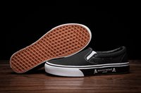 arch box - with shoe box top original quality mastermind JAPAN canvas casual shoes drop shipping