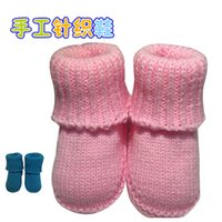 Wholesale 0 years old free size indoor Warm hand knitting baby shoes