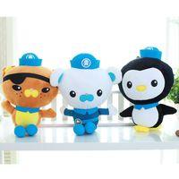 Wholesale Submarines Toys - Octonauts small submarine captain Buck column gung ji plush toys birthday gift