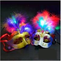 beige rgb - Hot LED Mask Face Mask Novelty RGB flashing Mask Gold Powder Princess Feather Mask PVC Masquerade Venetian Masks New Halloween Party Masks