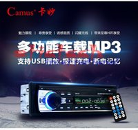 Wholesale car dvd by dhl or ems JSD V Bluetooth Stereo FM Radio MP3 Audio Player USB SD