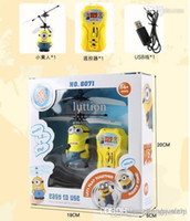 actuator control - Hot milk Dad induction Of The Rainbow fly ball actuator suspension of small children s toys remote control machine Hua