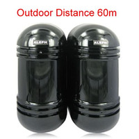 beam detectors - 2 Beams Infrared Detector with M Outdoor Distance MS Support optical focusing lens with double focal distance
