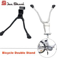 Wholesale Bike Double Stand Cargo Parking Rack Braking System Kickstand20 quot quot quot C Black and Silvery Trailer Bike Racks Frame Carrier