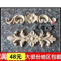 bamboo style furniture - Dongyang wood carving wood carved in European style small floral applique sheet wood furniture accessories flower wine cabinet