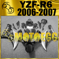aftermarket motorcycle fairings - Five Gifts Motoegg Hot Sell Injection Mold Fairings Kit For Yamaha YZF R6 YZF R6 Aftermarket Motorcycle Fairing Complete Set