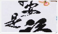 Wholesale Cross stitch finished peace is a blessing Wishes the somebody else