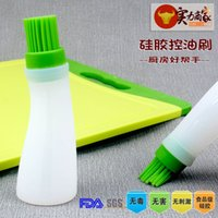 Wholesale The Japanese high temperature resistant silica gel brush bottle pot set kitchen barbecue baking oil brush brush