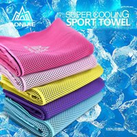 Wholesale AONIJIE Cooling Sport Towel Ice Towel Fitness Running Artifact Soft Absorb Sweat Quick Dry