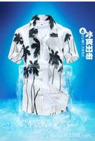 hawaiian shirts - Brand Summer Shirt Hawaiian Men s Hawaii Beach Shirt Men s Short Sleeve Floral Loose Casual Shirts Plus Size L XL