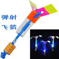 Wholesale Luminous sling arrows Blue light fly sword Night market stalls selling toys Small toys Factory direct sale