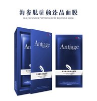 Wholesale BIG BIG BIG SALE ml Antiage sea cucumber peptide beauty biotique mask blue