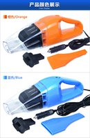 Wholesale 2016 New Portable Mini Car Vacuum Cleaner Wet Dry Aspirador Dual use High Quality Super Suction High Power Car Vacuum Cleaner