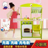 juguetes de madera casa de juguete de la cocina para cocinar de cocina sistema libre de los nios de la nia de aos de edad