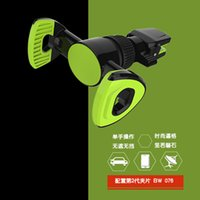 Wholesale Mini car mobile phones support car outlet is compatible with inches car holder