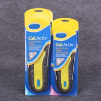 Wholesale Insoles gel activ three colors