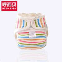 Wholesale Bamboo Charcoal Baby Diapers Washable Cloth Newborn Washable Pocket Nappy Reusable Diaper Cover Pants Wrap Diapers Waterproof Breathable