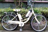 bicycle electric generator - Baogl cheap electric bike bicycle manufacturer in anhui huaiyuan generator for electric bike bicycle priceHot selling Samsung lithium batter