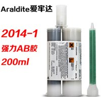 ab industries - supper AB glue Araldite ml Glue for electronics industry Two component epoxy adhesive Multi purpose Long working life