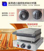 Wholesale 220v v New Type Electric Lolly Waffle Baker Waffle Denmark Cookie Machine