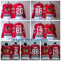 dc3ef627871 2018 AD Chicago Blackhawks 88 Patrick Kane 2 Duncan Keith 19 Jonathan Toews  Crawford Marian Hossa Brandon Saad Sharp Seabrook Hockey Jerseys ...