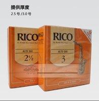 Wholesale RICO Derppde Alto Eb Sax Reeds Strength Orange box of