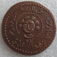 astrological gemini - 1152AD Ancient Islamic Artuquid of Mardin Gemini Virgo Astrological Copper manufacturing Copy Coin