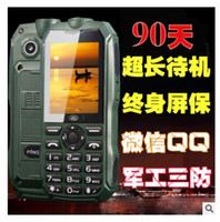 military cell phone - Military Land Rover three anti cell phone long standby mobile phone charging treasure genuine dual card dual standby mobile phone elderly ma