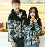 Wholesale new superdry men s casual outdoor camouflage extremely dry thin jacket hooded windbreaker jacket couple