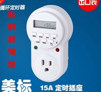 america sockets - Kitchen Timers timer V15A American Standard timing socket plug America Taiwan Japan American timing cycle timer weekly digital timer