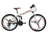 bicycle warehouse - DAURADA Inches Speed Folding Bike Rims Mountain Bike Damping Front Fork High Carbon Steel Frame White Bicycles US Overseas warehouse