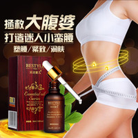 Wholesale 100 Original AFY Powerful Natural burning slimming essential oil anti cellulite thin waist slimming cream lose weight Cream