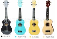 Wholesale Jo Kerry Lee it s a bit smaller than a regular guitar Compact and flexible easy to learn The strings are less than the strings of the g