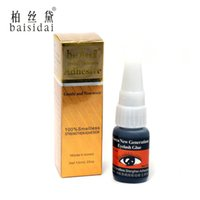 Wholesale HOT ml Individual Extension False Lashes Eyelash Smellless Black Glue Adhesive