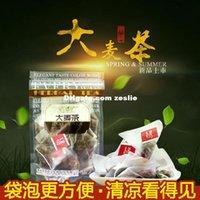 barley tea bags - Baicaohui barley tea tea tea flowers and tea triangle bag g bag
