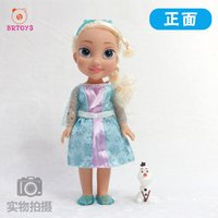 Wholesale Frozen Elsa Dolls Sound And Lightening Dolls Baby Toys best gift for kids Sound And Lightening Dolls Baby Toys Christmas Gifts