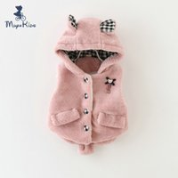 Wholesale 2016 Autumn Winter Children Clothing Korean Style Little Bear Button Accessories Outwear Coat Kids Fur Ball Vest Coat