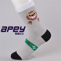 cartoon children socks - APEY Candy Children Socks Cartoon Animal Socks for kids children cotton candy color d cartoon socks for autumn winter