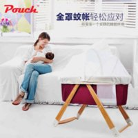 Wholesale Cover the baby bed nets H19 H26 special pouch baby crib bed nets nets ger folding bed nets